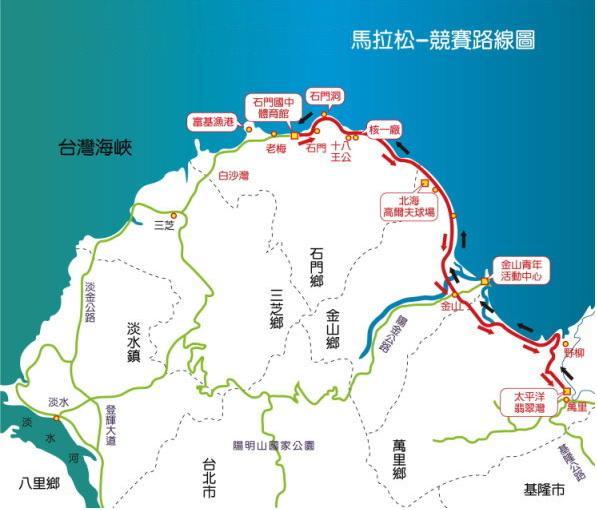 萬金石馬拉松賽路線圖