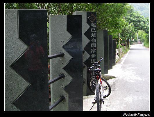 福巴越嶺國家步道.jpg
