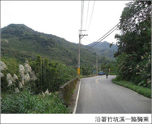 沿著竹坑溪騎乘.jpg