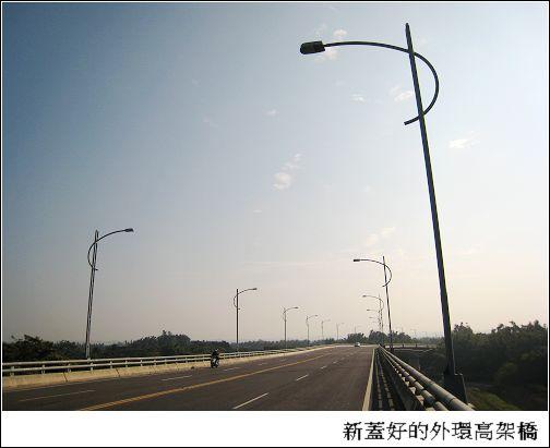 外環高架橋.jpg