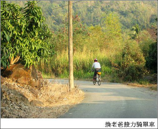 老爸接力騎單車.jpg