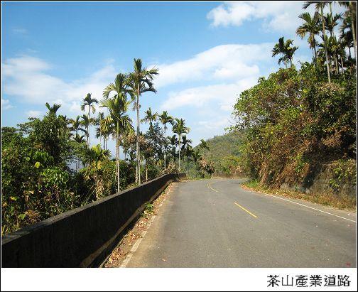 茶山產業道路.jpg