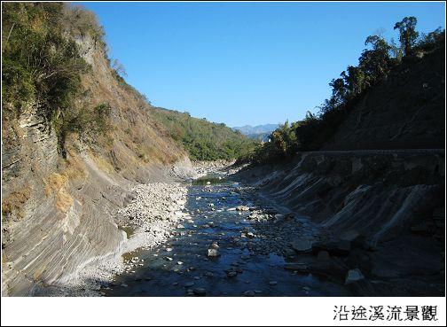 溪流景觀.jpg