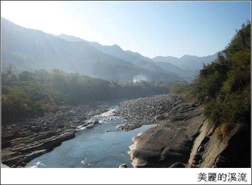 美麗的溪流.jpg