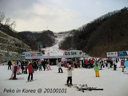 韓國滑雪樂.jpg