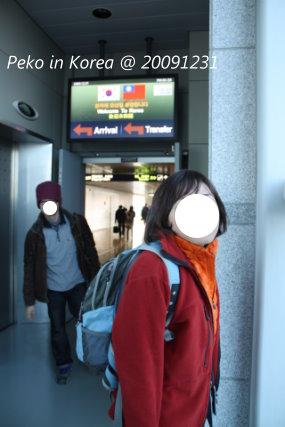 踏上仁川機場.jpg