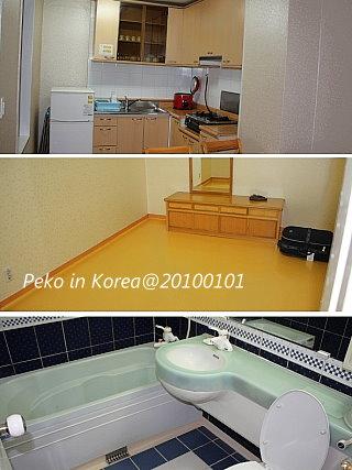 韓式度假村.jpg