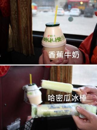 香蕉牛奶vs哈密瓜冰棒.jpg