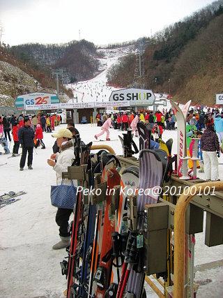滑雪去.jpg
