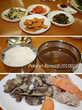 韓式BBQ.jpg