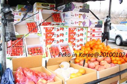 賣水果的貨車.jpg