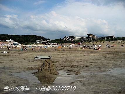 白沙灣海灘.jpg