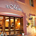IL MARE Cafe.jpg