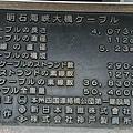 DSCF1368