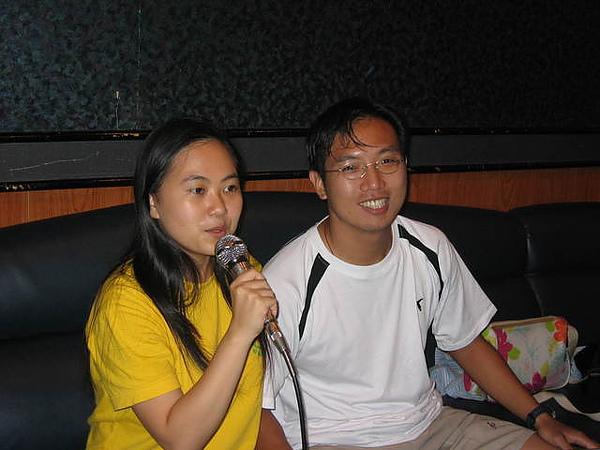 sister&her boyfriend