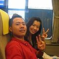HARUKA電車裡