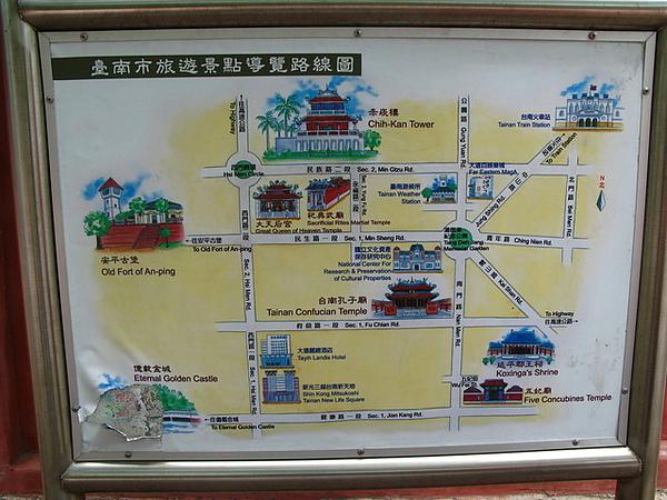 赤崁樓周邊地圖