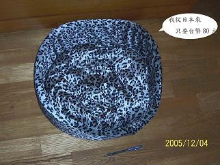 200512040125.JPG
