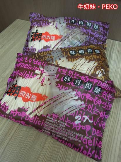 潮牌IN麵01