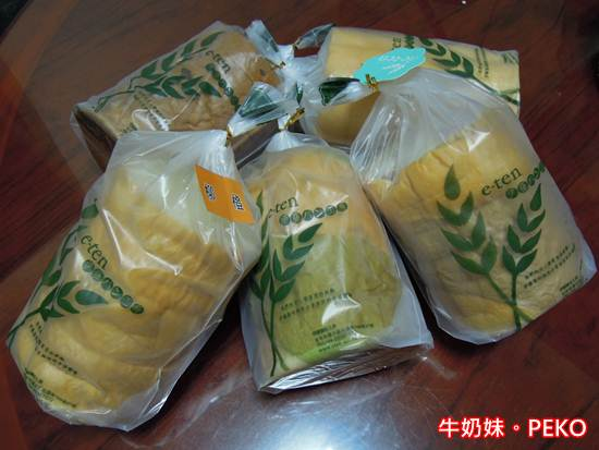 伊藤麵包工房03