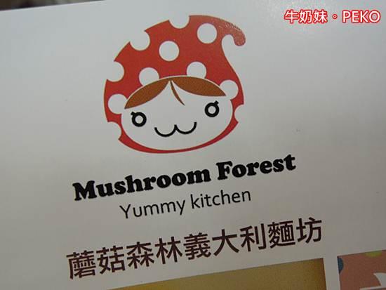 蘑菇森林01