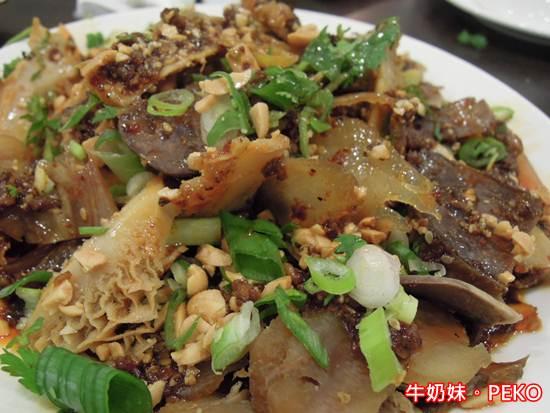 紅辣椒川菜館07