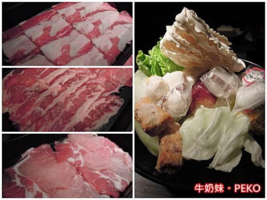 本燔野菜農場04