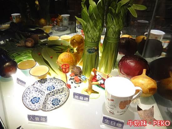 本燔野菜農場09