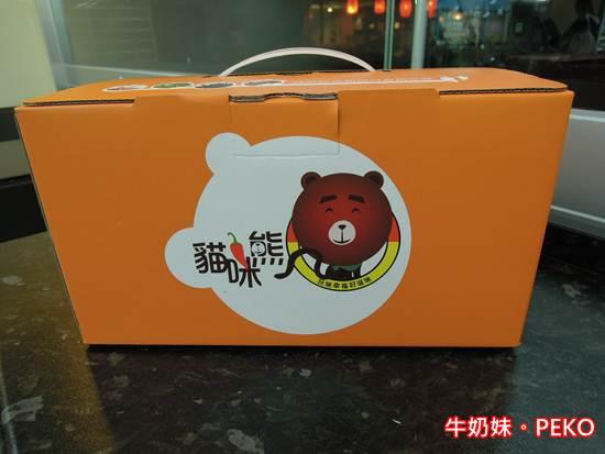 貓咪熊滷味01