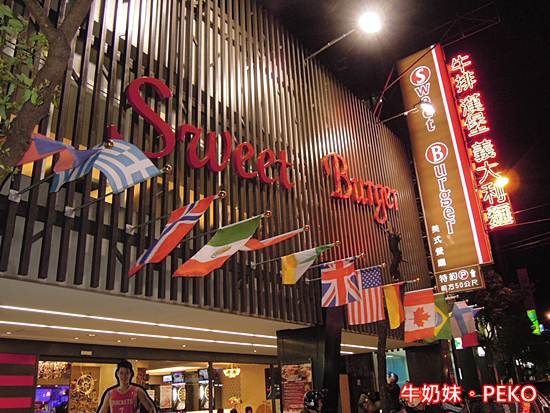 Sweet Burger美式餐廳01
