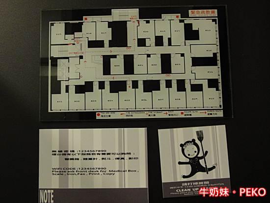 尚印旅店05