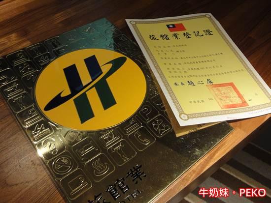尚印旅店15