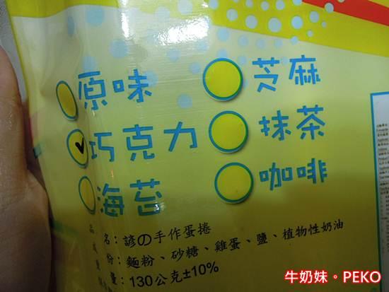 髓喜烘焙坊05