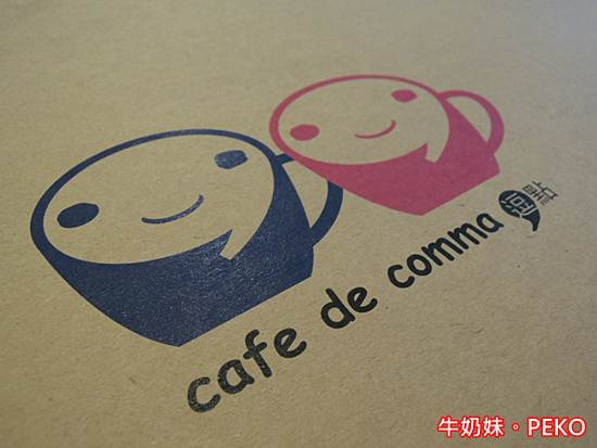 逗點 cafe00