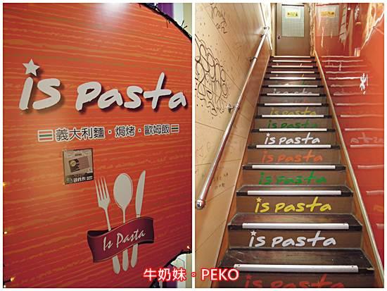 is pasta義大利麵01