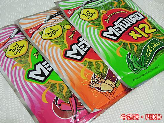 泰國烤海苔01