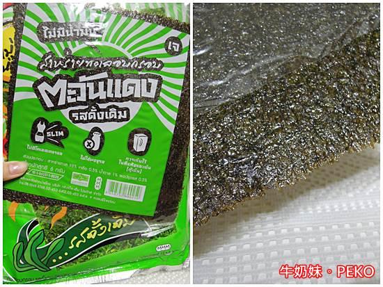 泰國烤海苔08
