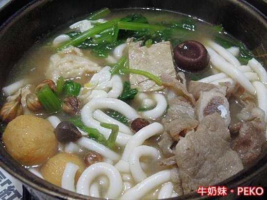 天香麻辣鍋