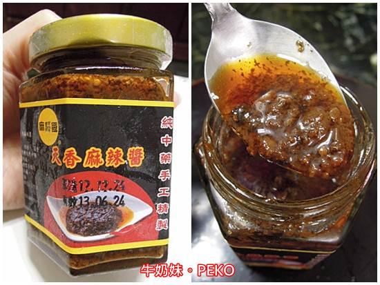 天香麻辣醬