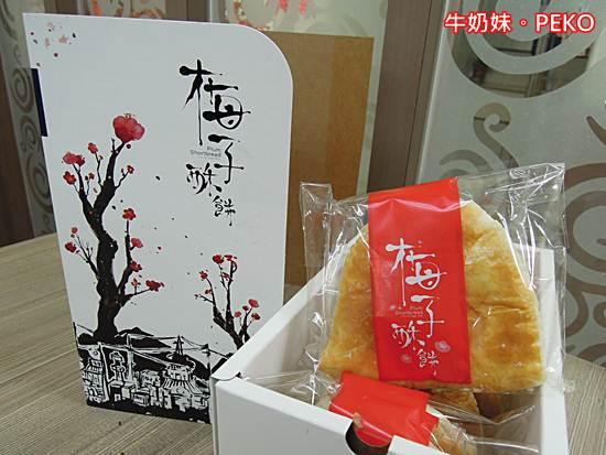 梅子酥餅02