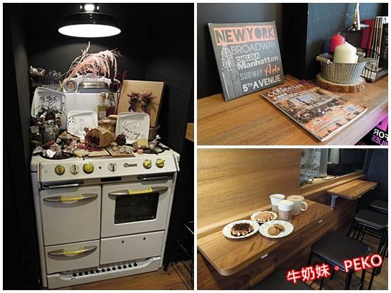 Oven Coffee03