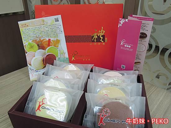 芊品坊米蛋糕02