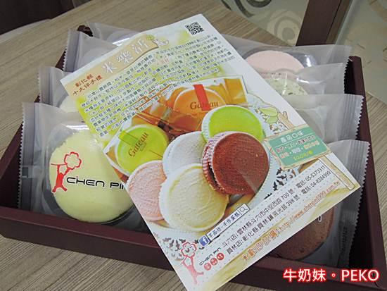 芊品坊米蛋糕03