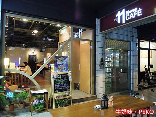 11 CAFE01