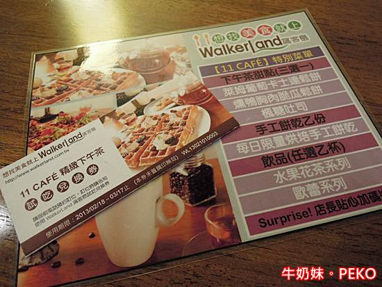 11 CAFE04
