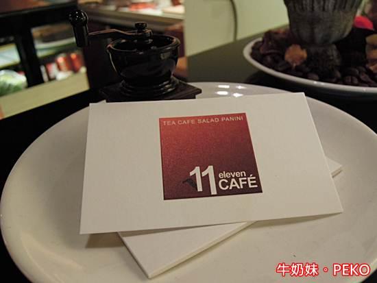 11 CAFE12