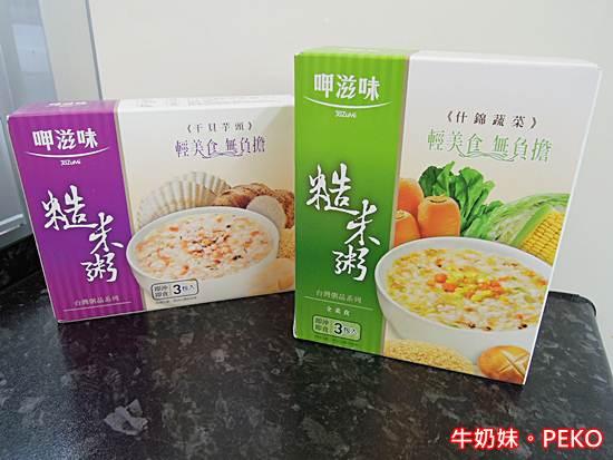 呷滋味糙米粥01