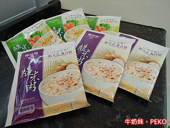 呷滋味糙米粥04
