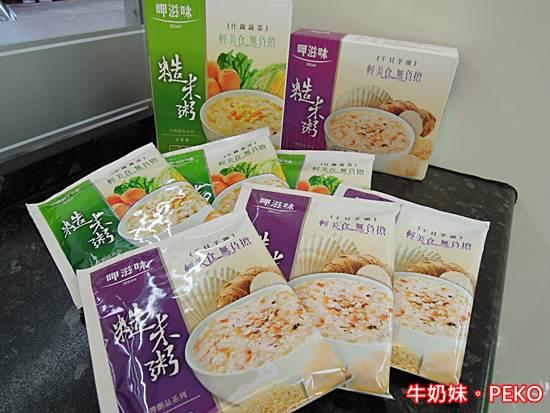 呷滋味糙米粥12