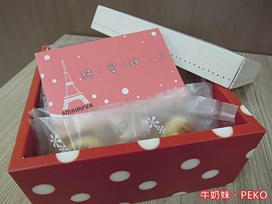 Amoureux 純愛甜心02